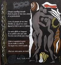 les coquillages illustration du poème de paul verlaine by hans erni