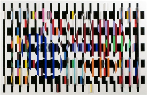 2 + 3 = 4 by yaacov agam