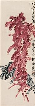 雁来红 立轴 设色纸本 (painted in 1939 flower) by qi baishi