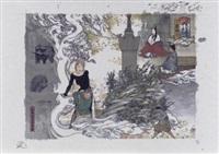 kikutodai (set of 22) by akira yamaguchi