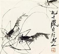 墨虾图 by qi baishi