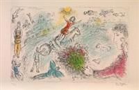 l'âme du cirque by marc chagall