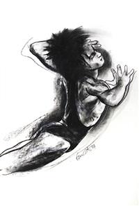 dancer by benedicto cabrera