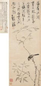秋枝栖禽 by wang guxiang