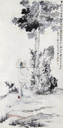 桐荫高士 by zhang daqian