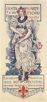 festa dell'arte e dei fiori by attillio formilli