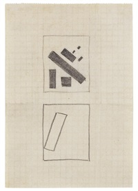 severinovich composition 3k by kazimir malevich
