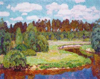 the fall by nikolai galakhov