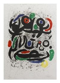affiche pour l'exposition by joan miró