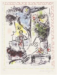 monde familier by marc chagall