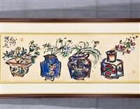 vases by shiko munakata