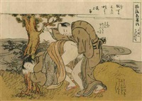 chuban yoko-e, furyu shikisan ho, union de deux amants dans la nature, s'agrippant chacun au même arbre by isoda koryusai