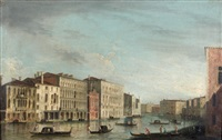 vue des zattere, de san spirito vers san andrea et vue du grand canal prise à la hauteur du palais foscari, venise (pair) by francesco tironi