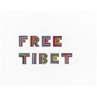 free tibet 3 by paola pivi