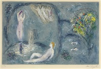 la caverne des nymphes (from daphnis et chlo é) by marc chagall