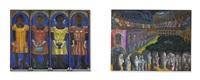 plaza de pueblo y cuatro mujeres (biombo de dos caras) by rodolfo morales