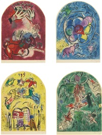 the jerusalem windows: seven plates (7 works) (by charles sorlier) by marc chagall