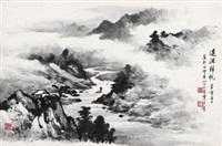 远浦归帆 镜心 水墨纸本 (painted in 1981 returning boat) by huang junbi