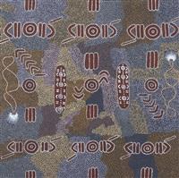 sans titre (collab. w/emily nakamarra) by clifford possum tjapaltjarri
