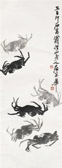墨蟹 by qi baishi