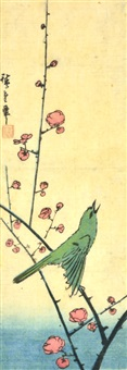 uguisu singing from a branch of a flowering plum by ando hiroshige