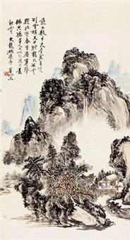 大龙湫瀑布 by huang binhong