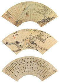 人物 行楷 (3 works; various sizes) by hong wu, feng ji and wu xinzhong