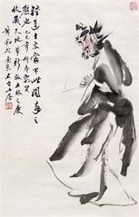 钟馗 by xiao he