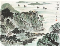 太湖帆影 by zhang wenjun