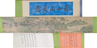chinese wc landscape hand scroll by qiu ying