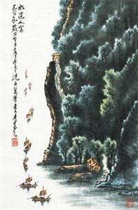 水边人家 by li keran