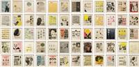 deluxe (complete portfolio of 60) by ellen gallagher