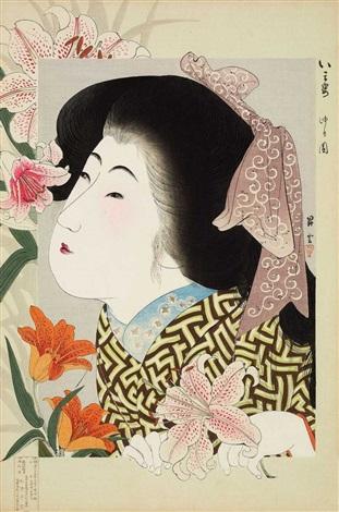 yurizono liliengarten from ima sugata die mode von heute by shoun yamamoto