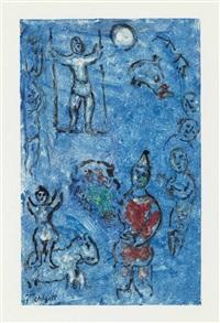 le cirque, fond bleu by marc chagall