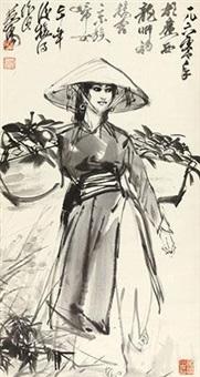 京族妇女 by huang zhou