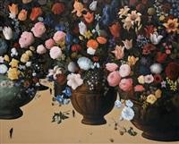 the words (garden)- garden of heart by you suntai