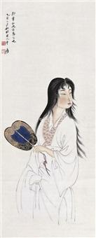 纨扇仕女图 立轴 设色纸本 ( holding fan ladies) by zhang daqian