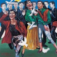 和平之歌 (songs of peace) by wang jinsong