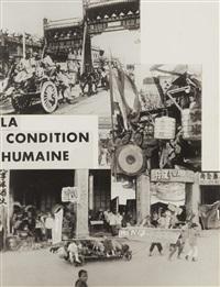 projet d'affiche pour la condition humaine d'andré malraux by roger parry