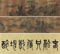 青绿山水 by zhang zongcang