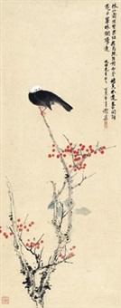 果红秋禽图 (bird and ripe fruits) by xie zhiliu