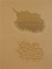 water drops ens85077 by kim tschang-yeul