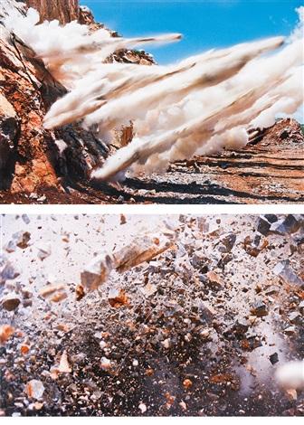 1 blast n5707 2 blast n5316 by naoya hatakeyama