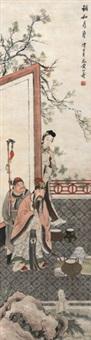 调和鼎鼐 立轴 纸本 by huang shanshou