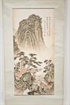 mountain landscape by gu yun
