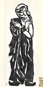 mahākāśyapa, ten great disciples of sakya by shiko munakata