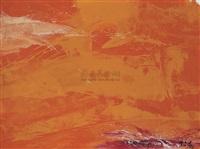 flamboyant by liu xun
