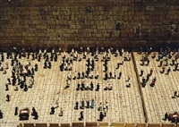 the wailing wall, jerusalem, mini israel, latrun, israel by taryn simon