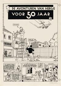 les aventures d'hergé, il y a 50 ans by joost swarte