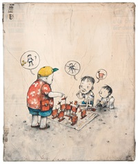 how much ? by dran